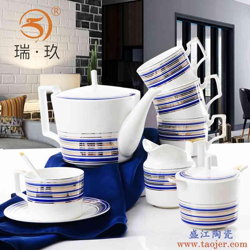 骨瓷咖啡杯碟套装家用创意茶具套餐欧式咖啡具陶瓷水具凉热水壶