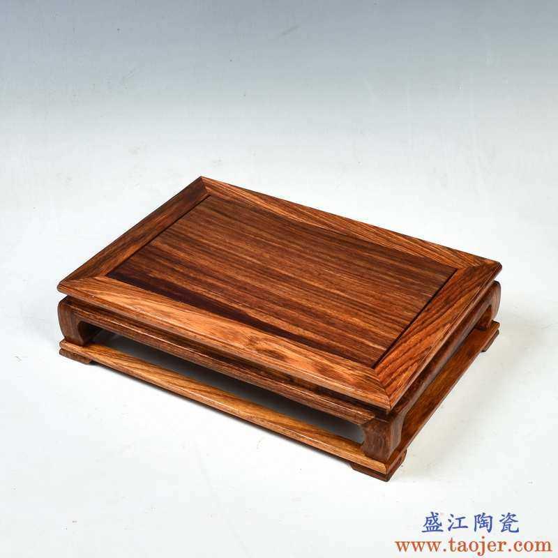 红木底座长方形花梨木雕明式工艺品摆件底座盆景底座花盆底座实木
