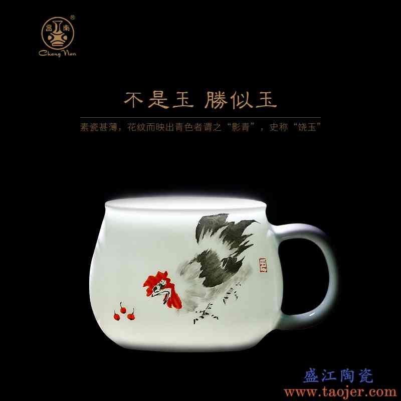 昌南大师造陶瓷带盖过滤茶杯同心杯景德镇办公室喝茶泡茶杯办公杯