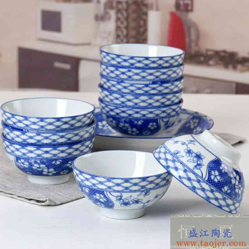 陶瓷碗5英寸家用饭碗套装中式加高加厚防烫釉下彩创意青花瓷小碗