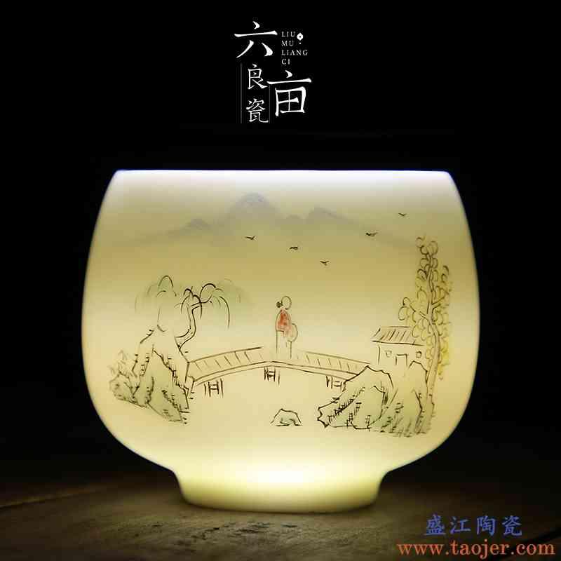 手绘小茶杯套装象牙白瓷粉彩品茗杯陶瓷喝水杯子主人杯单杯包邮