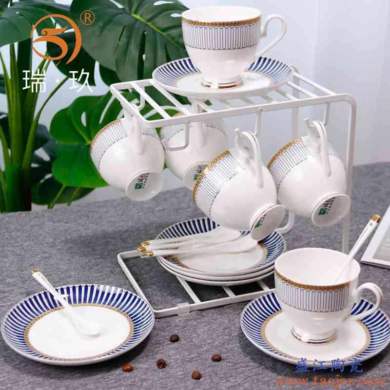 6套骨瓷咖啡杯碟套装家用陶瓷咖啡具成套茶杯喝咖啡套具送架送勺