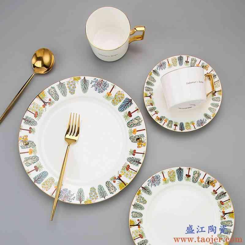 欧式陶瓷一人食西餐餐具套装创意金边家用牛排盘子