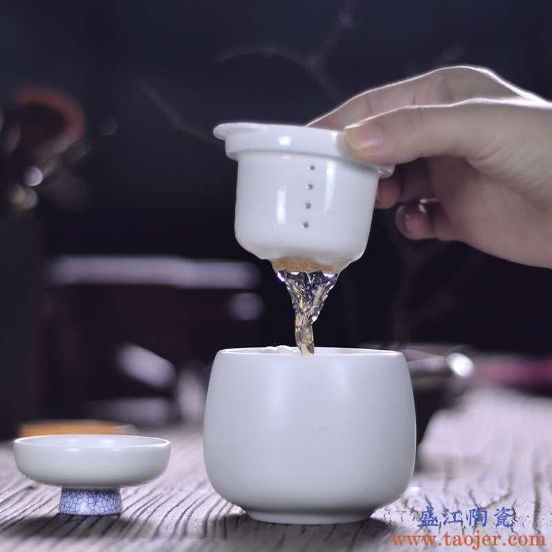 永利汇 私享茶杯带过滤一壶一杯快客杯办公旅行茶具陶瓷品茗杯 白
