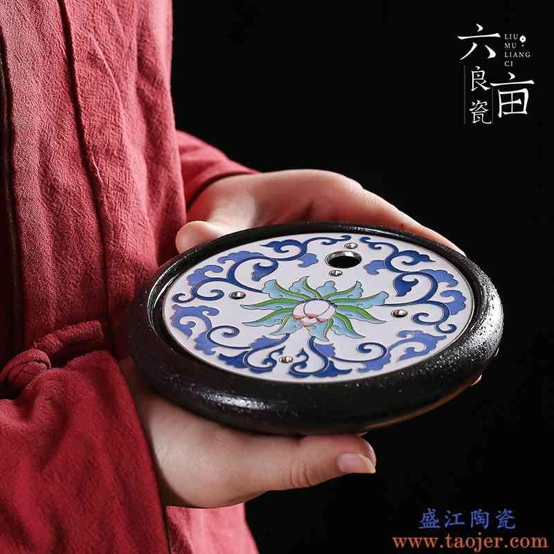 陶瓷 壶承珐琅彩干泡台茶盘储水茶杯茶壶垫茶托茶席茶具配件
