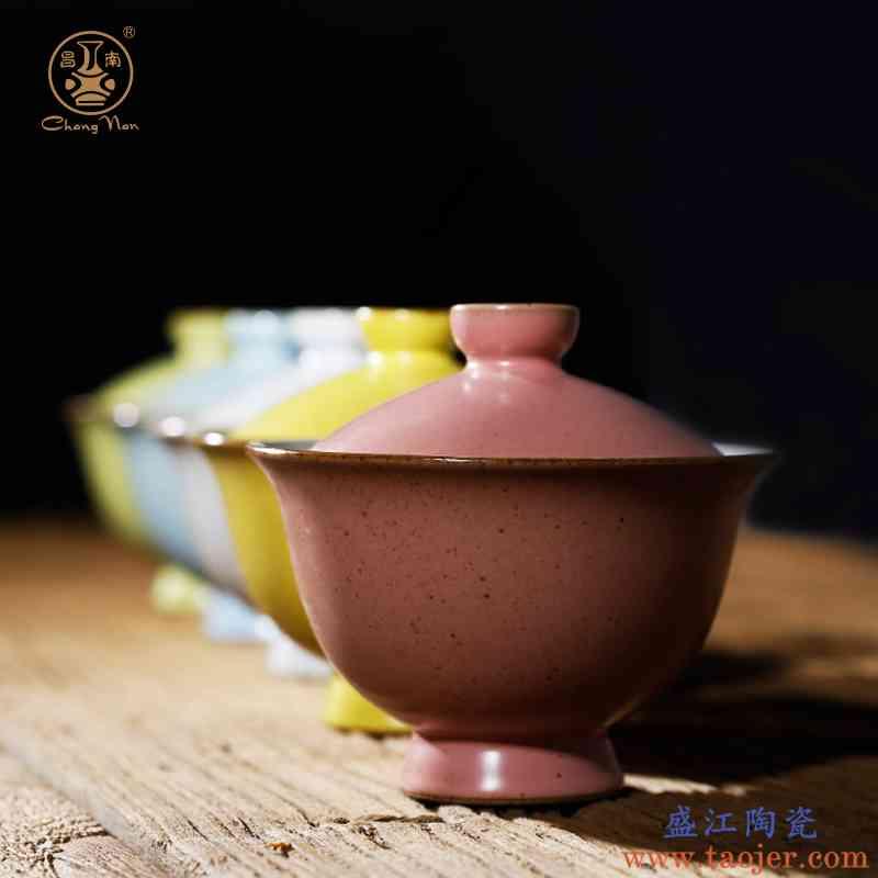 昌南陶瓷大号盖碗景德镇功夫茶具茶杯泡茶碗三才碗粗陶加厚泡茶器