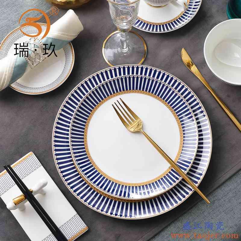 骨瓷西餐碗盘套装摆台件餐具二人食餐具陶瓷两口餐具牛排盘咖啡杯