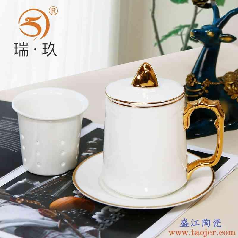 大气骨瓷茶杯带茶漏杯子带过滤网陶瓷杯子喝茶茶具大容量骨瓷杯
