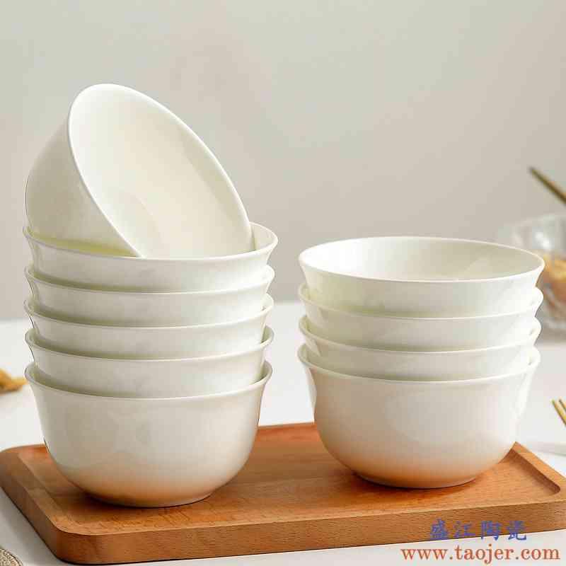 纯白唐山骨瓷碗家用日式白瓷米饭碗面碗粥碗吃饭餐具白色陶瓷饭碗