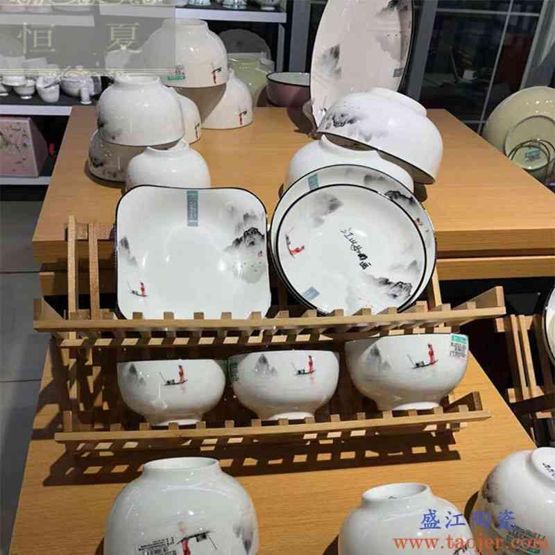优尊陶瓷家用陶瓷餐具水墨风江山如画中国风吃米饭碗面碗芝士盘子