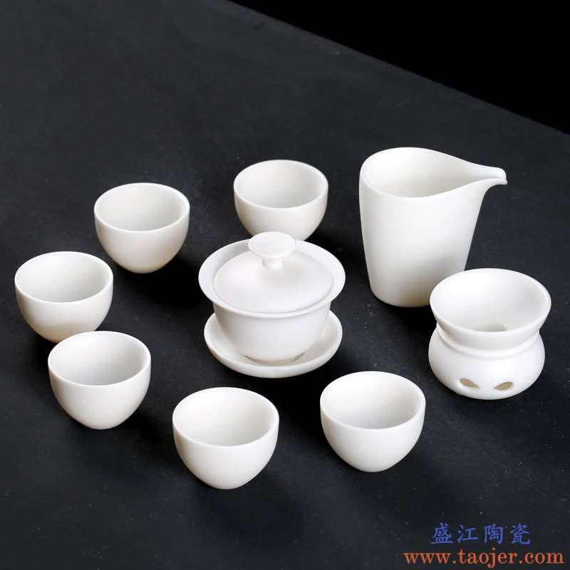 凯伊德化白瓷整套功夫茶具家用中国风简约陶瓷礼品盖碗套组茶具