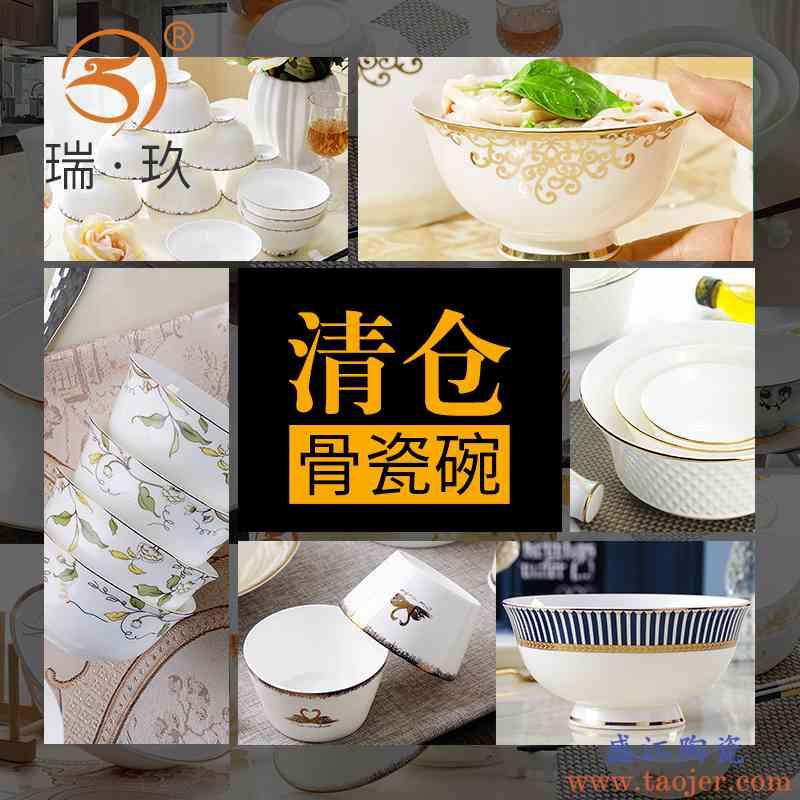 5个骨瓷碗米饭碗汤碗骨质瓷陶瓷小碗大碗面碗 五个一组清仓
