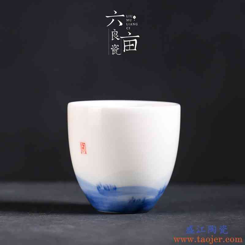 手绘茶杯单杯品茗杯白瓷薄胎主人杯简约家用普洱茶杯个人杯陶瓷