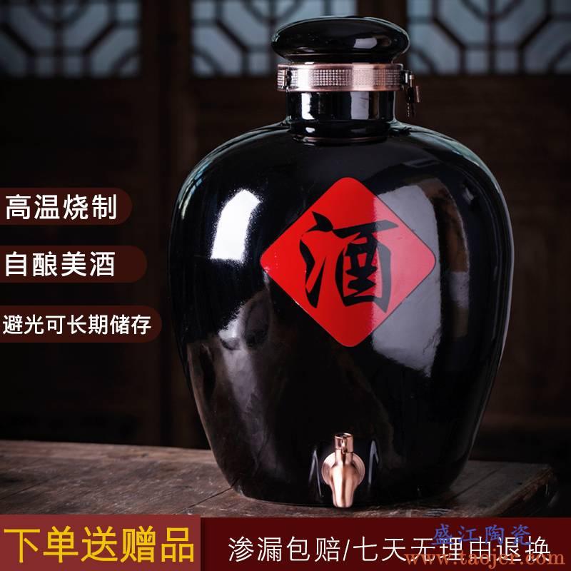 10斤陶瓷泡酒坛子20斤30斤50斤密封酒坛酒罐空酒瓶家用酒缸带龙头