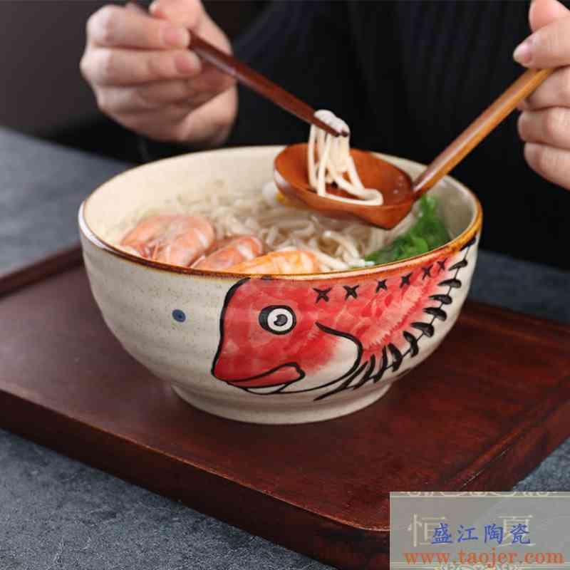 日式釉下彩手绘7英寸陶瓷家用拉面碗汤碗商用餐厅面碗大号泡面碗