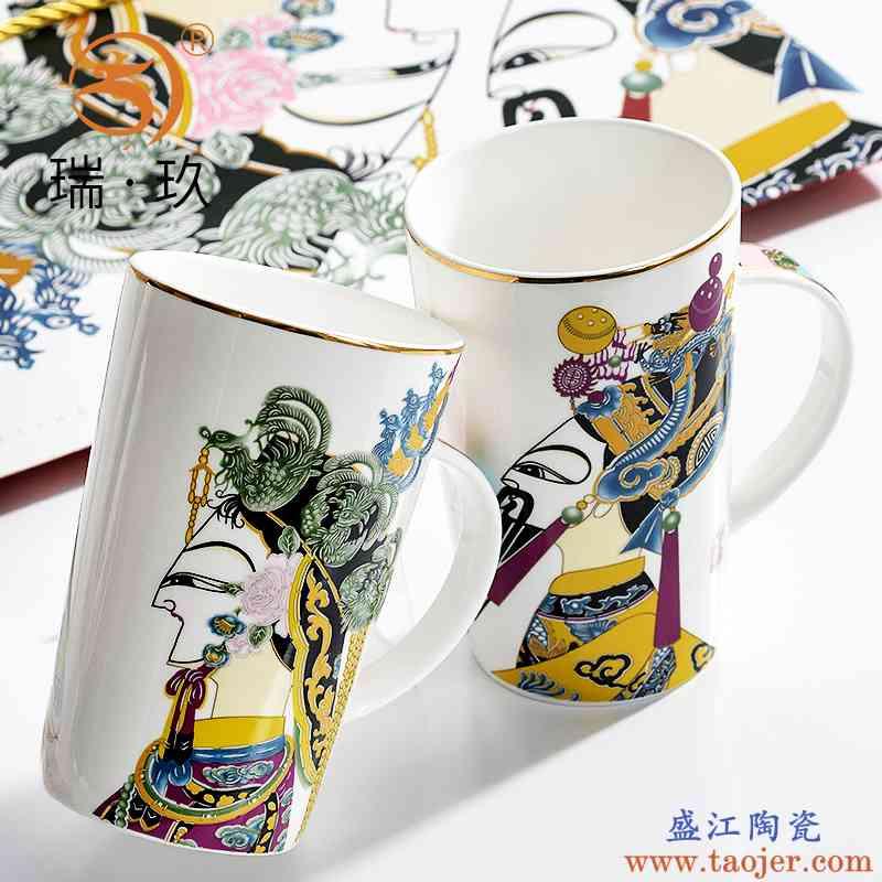 创意骨瓷杯文创陶瓷杯礼盒皮影骨质瓷杯子圣诞礼品新年礼盒送亲友
