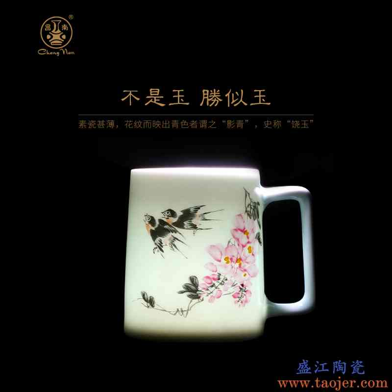 昌南瓷大师造 茶杯陶瓷景德镇影青茶具带盖过滤办公室泡茶杯礼盒