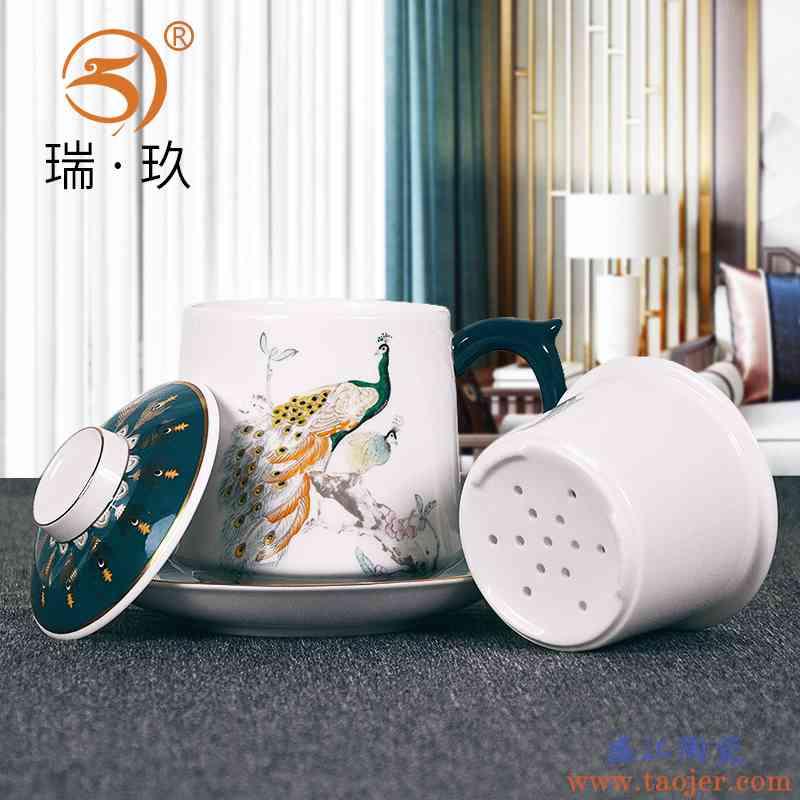 精品手绘孔雀骨瓷茶漏杯可过滤带漏茶杯子大容量陶瓷杯茶道滤网杯