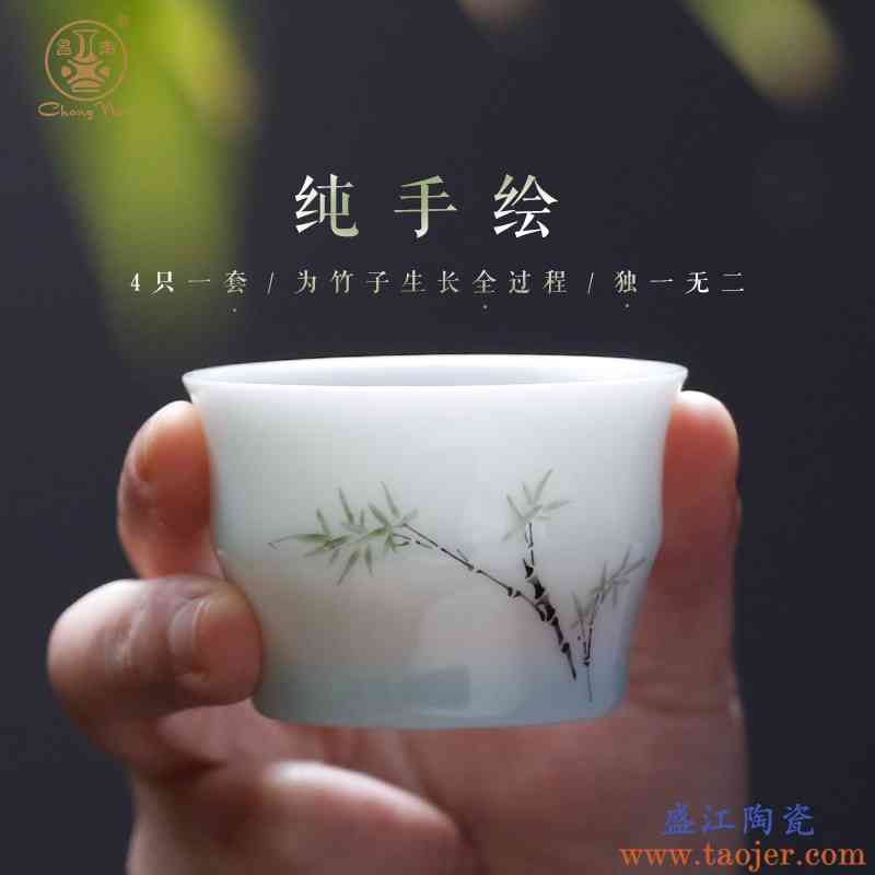 昌南功夫茶杯 陶瓷景德镇茶具主人杯单杯个人品茗杯小杯子手工
