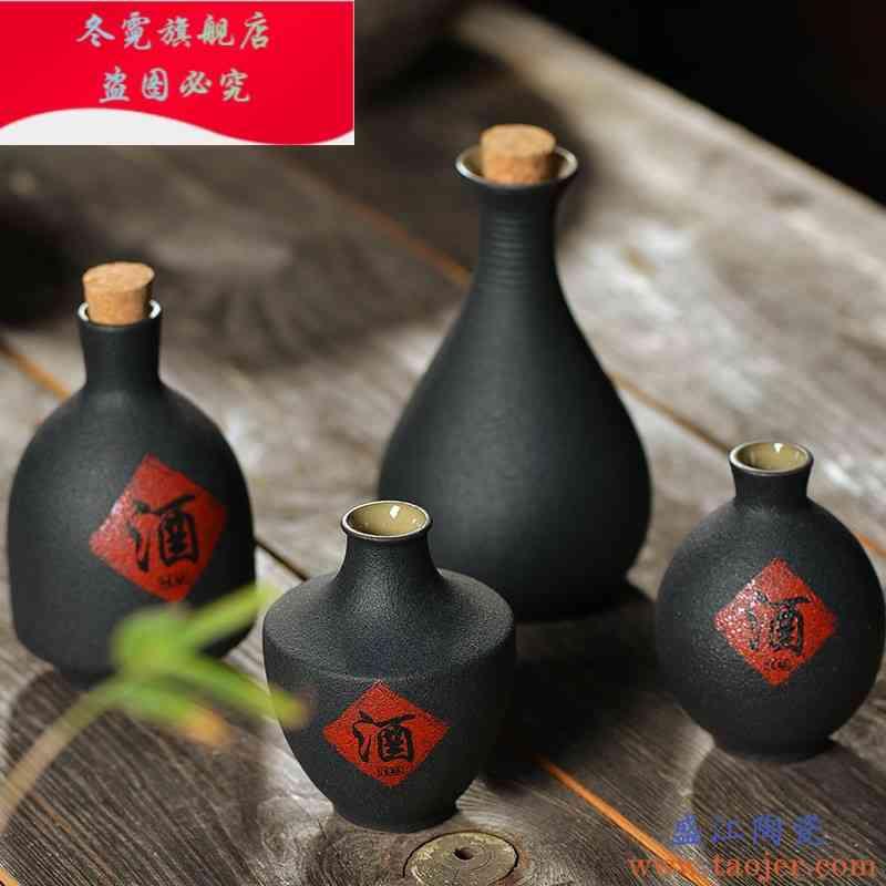 中式小酒壶空酒瓶酒坛子半斤装陶瓷酒坛白酒粗陶家用复古