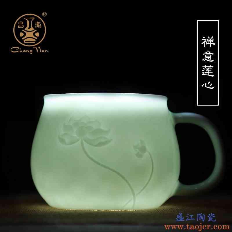 昌南陶瓷带过滤带盖大容量影青瓷器茶具礼品玲珑杯家用办公泡茶杯