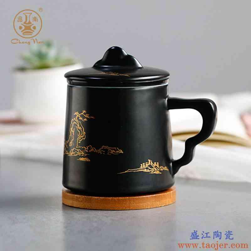 昌南陶瓷茶杯 景德镇茶杯办公杯带盖过滤杯大容量喝水杯泡茶杯子