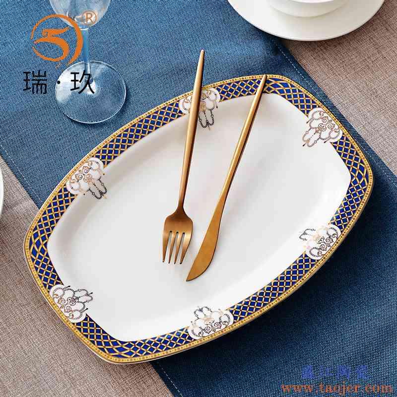 家用金边骨瓷鱼盘12.5英寸骨质瓷陶瓷方鱼长方深鱼盘可微波易清洗