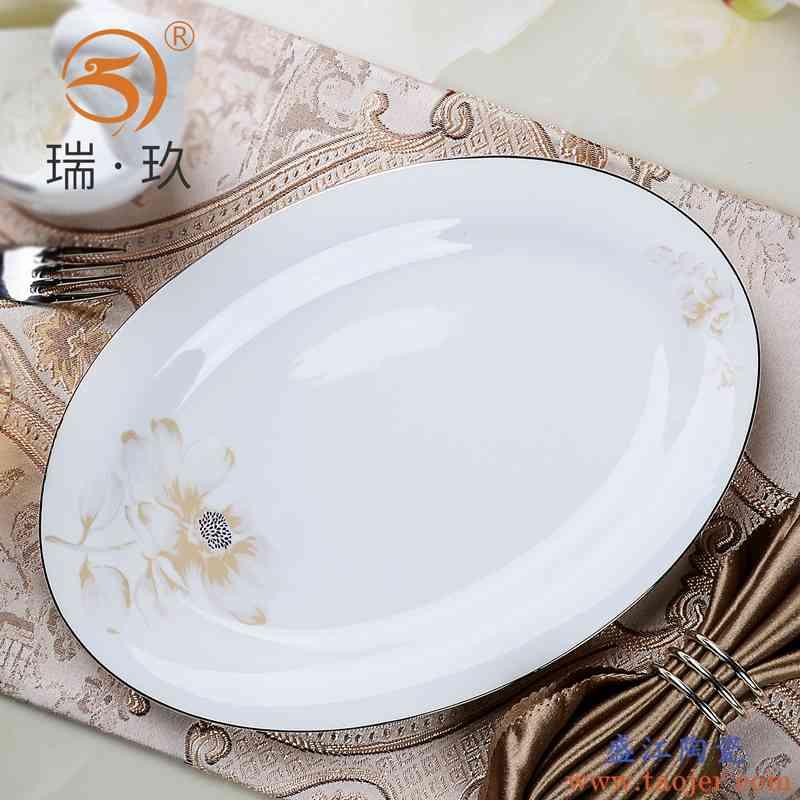家用金边上档次骨瓷鱼盘12英寸陶瓷大鱼盘整条鱼盘子椭圆餐具盘子