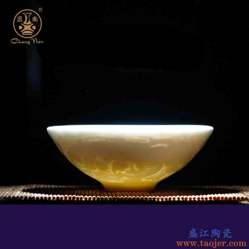 昌南陶瓷主人杯景德镇功夫茶杯茶具品茗杯个人单杯茶盏普洱斗笠杯