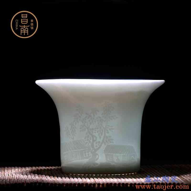 昌南雕花影青瓷品茗杯 景德镇白瓷杯个人杯主人杯子 陶瓷功夫茶杯