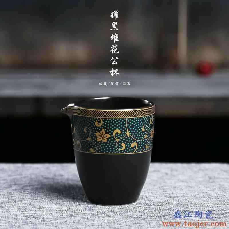 公道杯茶具陶瓷茶具分茶器泡茶家用青花瓷功夫大号公道杯茶具描金