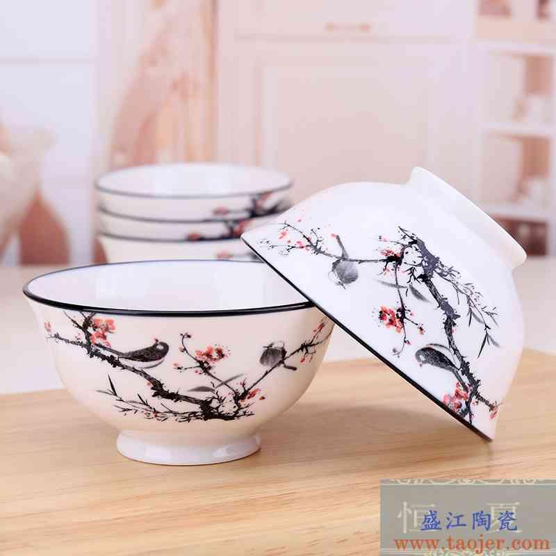 微波炉专用加热碗陶瓷家用碗复古10个吃饭防烫古风套装中式饭碗瓷