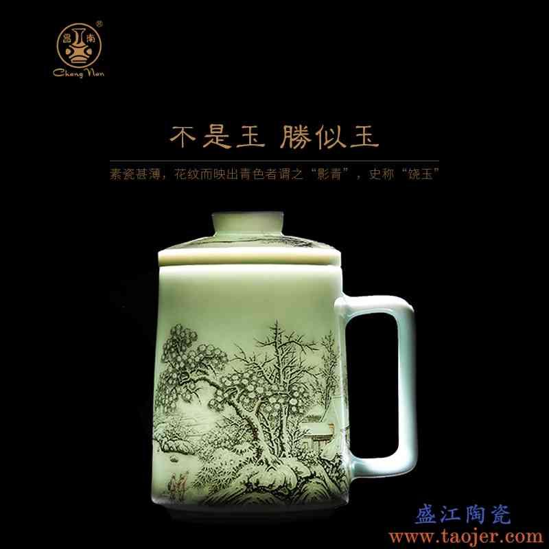 昌南景德镇大师造陶瓷带盖过滤茶水分离杯办公室老板杯大容量茶杯
