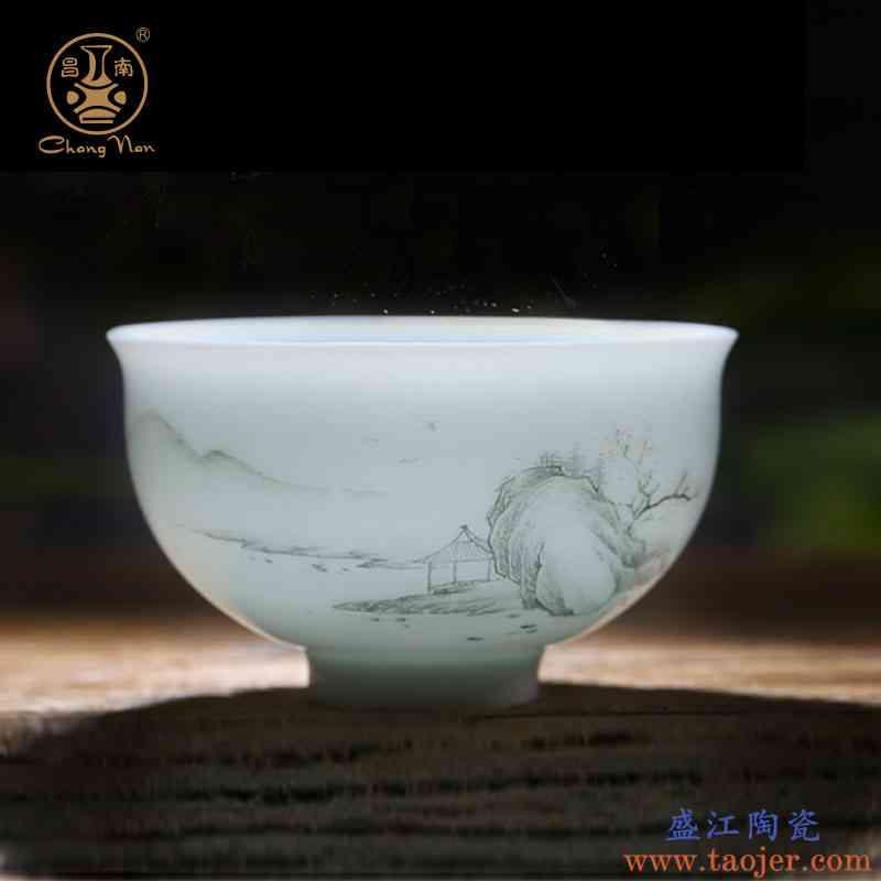 昌南功夫茶具茶杯景德镇陶瓷手绘单杯个人品杯大号主人品茗杯茶碗