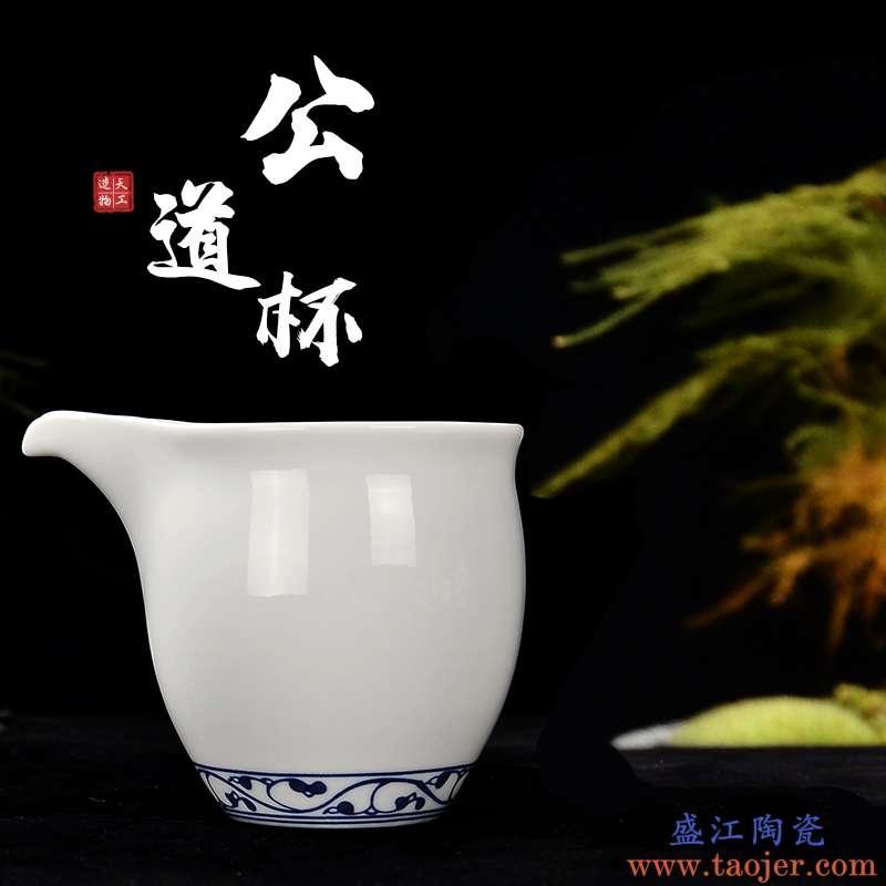 永利汇 景德镇陶瓷公道杯 手绘青花瓷公杯茶海分茶器功夫茶具配件
