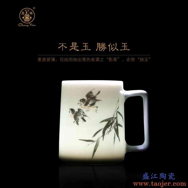 昌南瓷大师造茶杯陶瓷过滤带盖办公室泡茶杯中式景德镇茶具礼盒装
