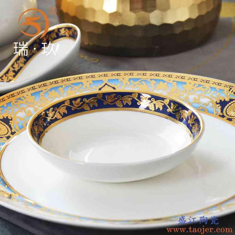 立体浮雕金骨瓷4英寸吃碟醋碟精美小料碟小瓷盘子调味碟小瓷盘子