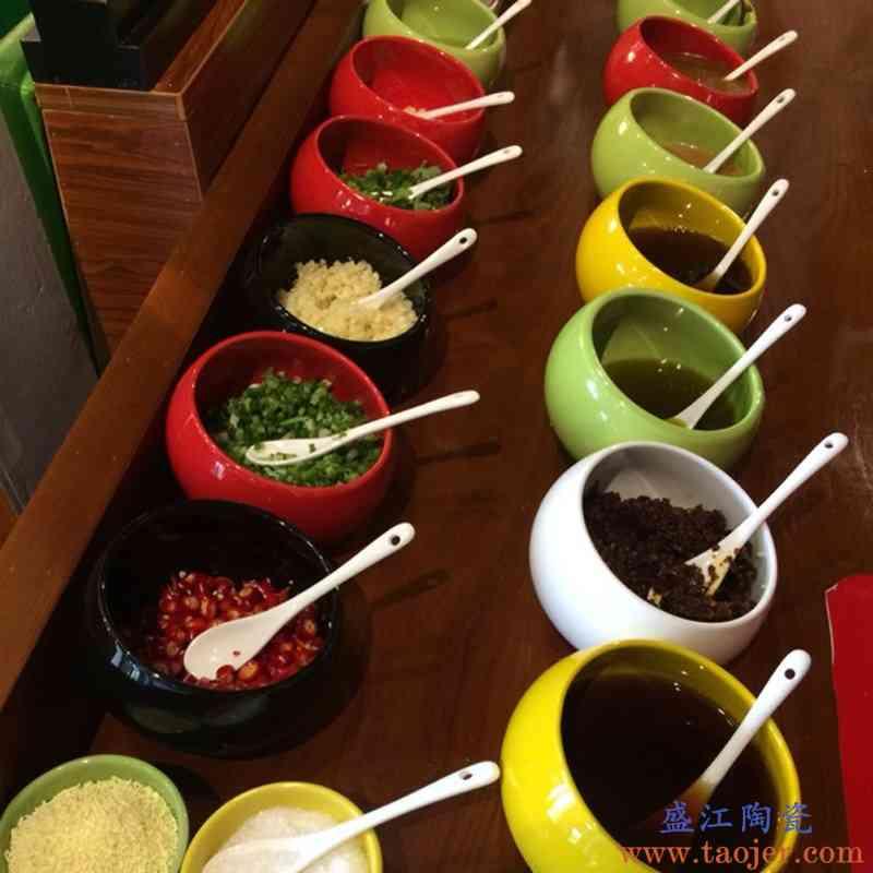 麻辣烫碗小料碗火锅店调料碗商用陶瓷斜口沙拉大号自助餐厅蘸料碗