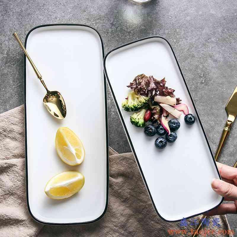 长条盘家用陶瓷盘子黑线菜盘 西餐盘长方形平盘点心盘小吃餐具