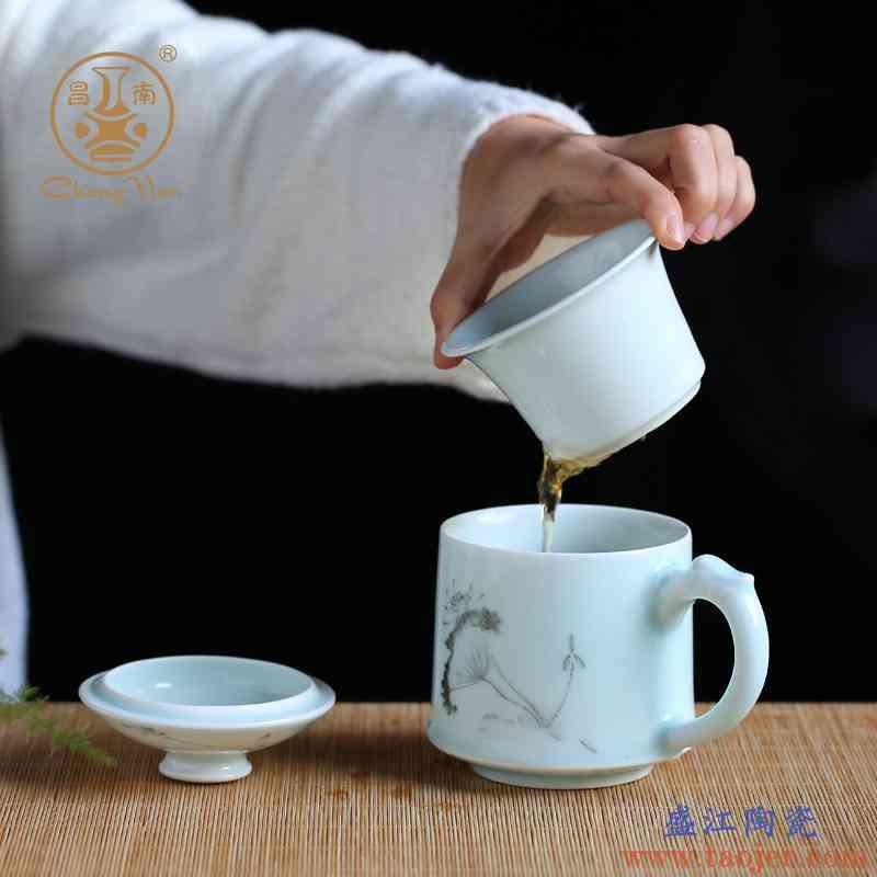 昌南茶杯陶瓷过滤带盖马克杯景德镇家用办公室大容量青瓷泡茶杯子