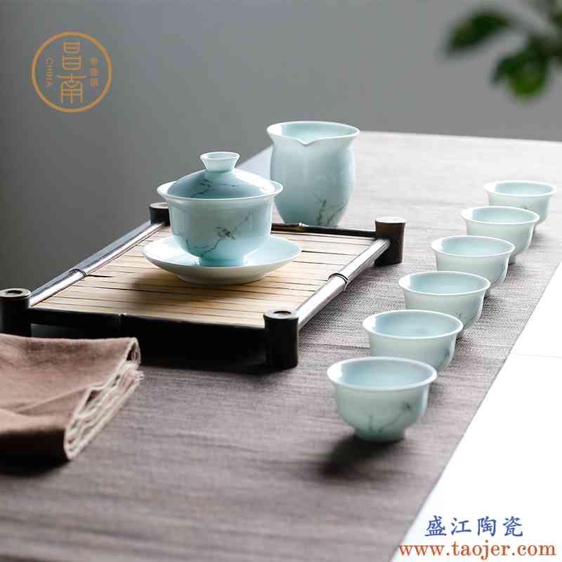 昌南功夫茶具套装 组合 整套 茶道组 陶瓷公道杯 景德镇盖碗茶杯