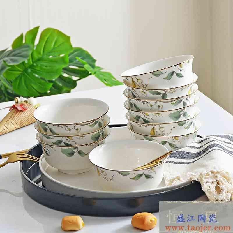 碗套装 家用米饭碗6只/10只装4.5/5/6英寸汤碗大号面碗陶瓷餐具碗