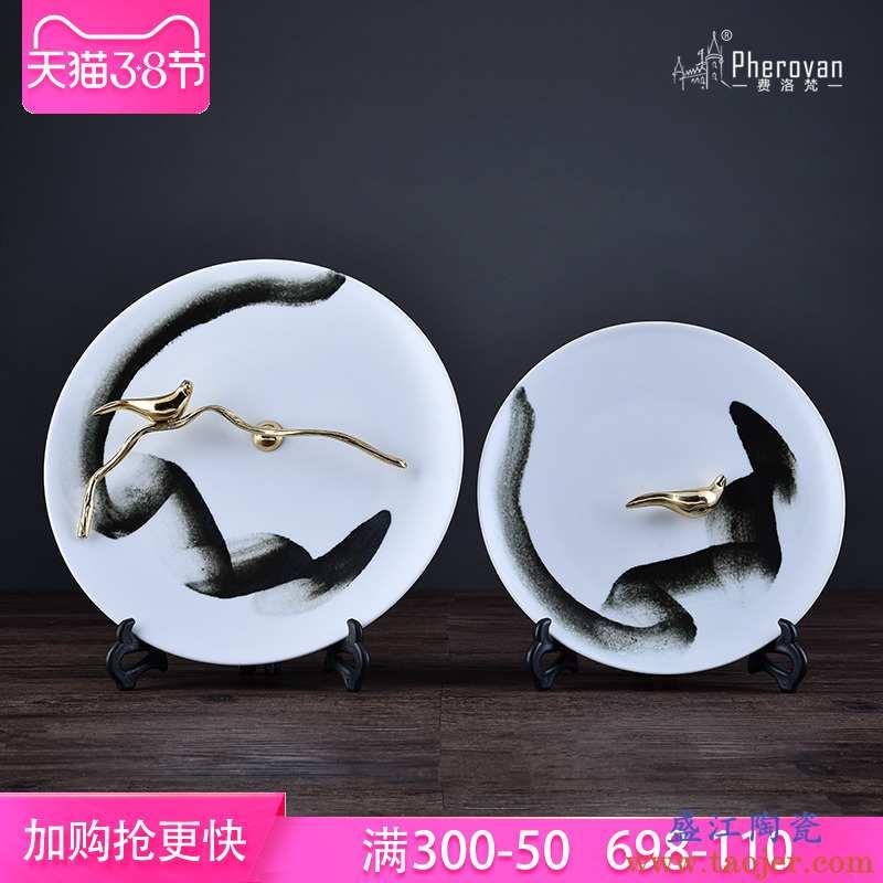 新中式陶瓷装饰盘子摆件家居客厅玄关书房软装饰品博古架禅意摆设
