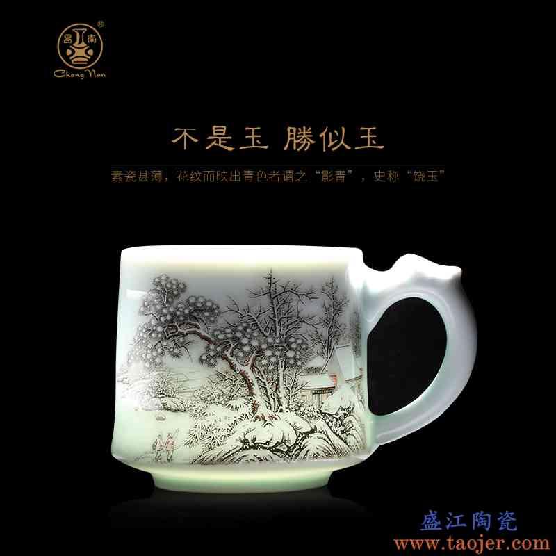 昌南大师造茶杯陶瓷景德镇泡茶杯办公杯带盖过滤茶杯大容量老板杯