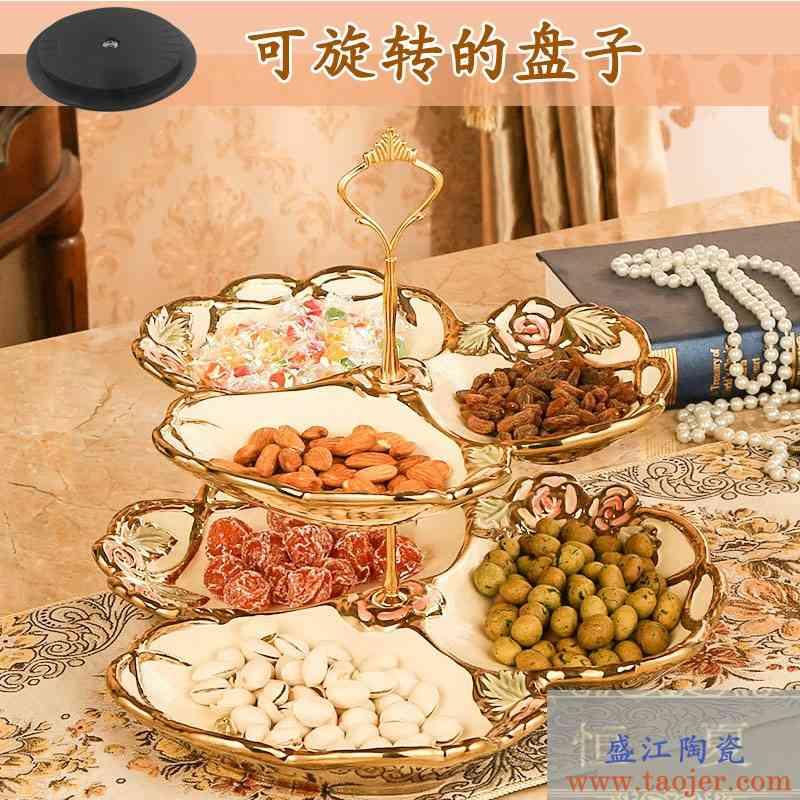 欧式陶瓷水果盘家用客厅高档双层奢华点心零食糖果盘子多格层创意