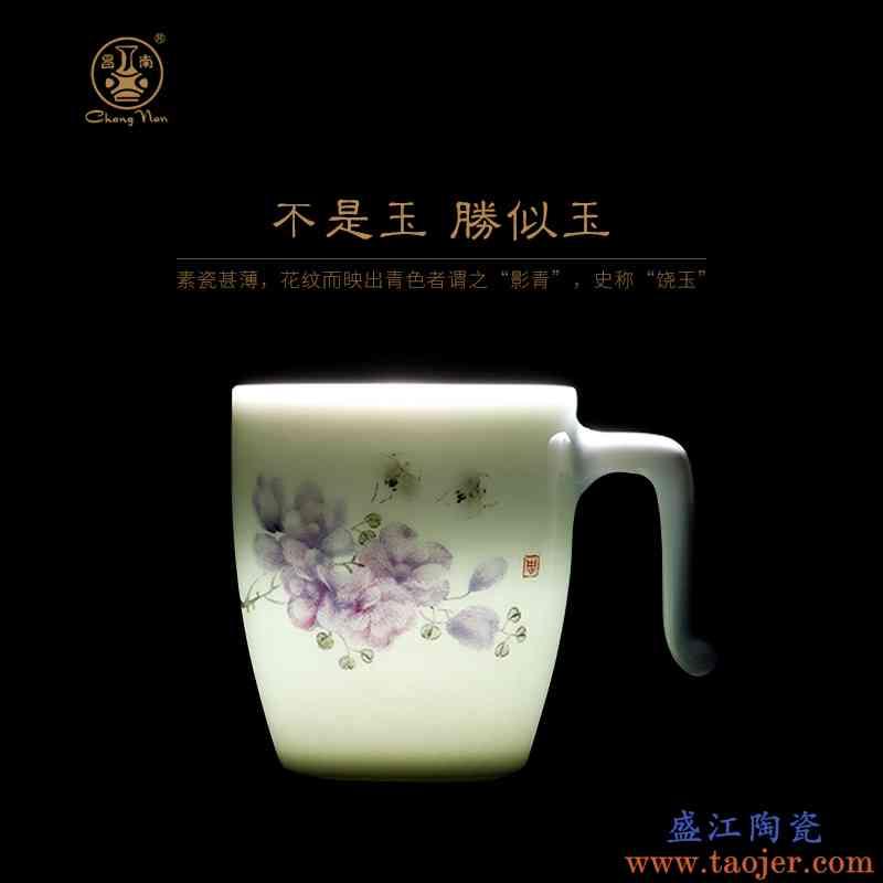 昌南瓷大师造 茶杯陶瓷带盖过滤泡茶杯办公室茶水分离景德镇茶具