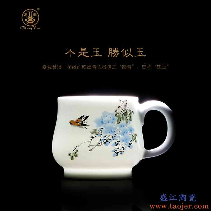 昌南瓷大师造 茶杯陶瓷景德镇茶具过滤带盖办公室泡茶杯商务礼盒
