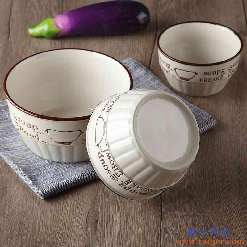 日式餐具盖章系列釉下彩陶瓷碗米饭碗手绘家用汤碗泡面碗微波炉