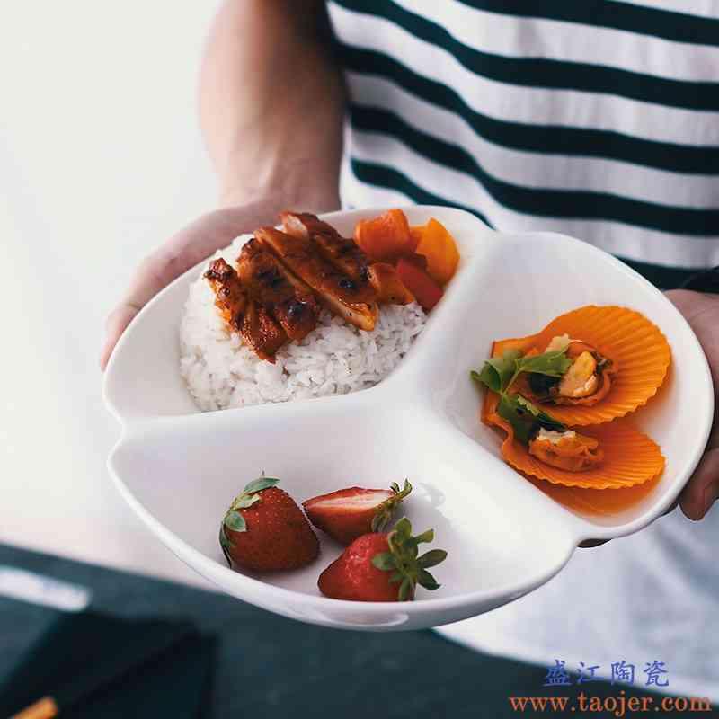 日式餐具家用分格盘创意陶瓷分隔盘家用分菜盘三格分餐盘早餐碟子