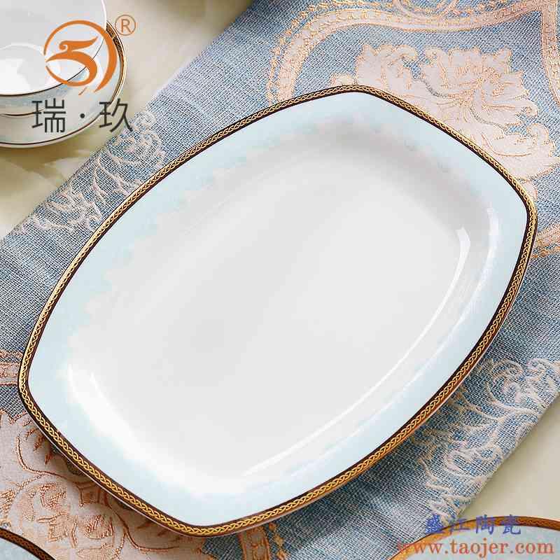 家用金边浮雕上档次骨瓷长方鱼盘12英寸鱼盘子陶瓷大盘餐具盘餐盘